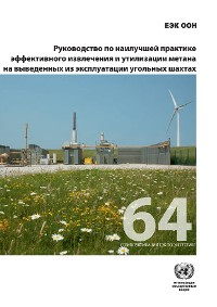 Cover Best Practice Guidance for Effective Methane Recovery and Use from Abandoned Coal Mines (Russian language)