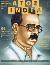 Cover A to Z India - Magazine: September 2021
