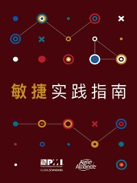 Cover Agile Practice Guide (Simplified Chinese)