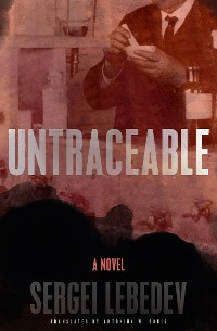 Cover Untraceable