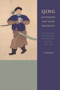 Cover Qing Governors and Their Provinces