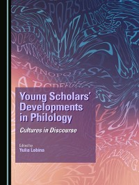 Cover Young Scholars' Developments in Philology
