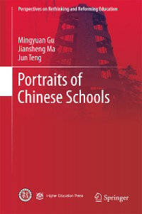 Cover Portraits of Chinese Schools