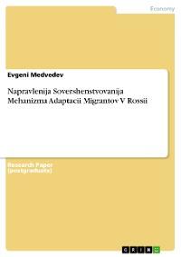 Cover Napravlenija Sovershenstvovanija Mehanizma Adaptacii Migrantov V Rossii