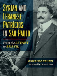 Cover Syrian and Lebanese Patricios in Sao Paulo