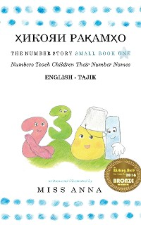 Cover The Number Story 1 ҲИКОЯИ РАҚАМҲО