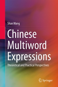 Cover Chinese Multiword Expressions