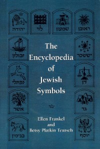 Cover The Encyclopedia of Jewish Symbols