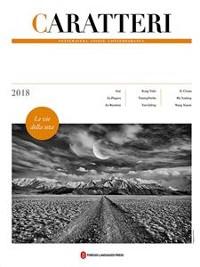 Cover Caratteri 2018