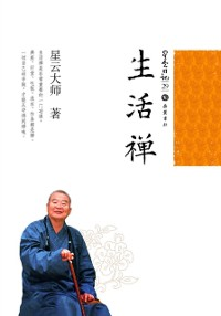Cover Volume 29, Zen of the Normal Life