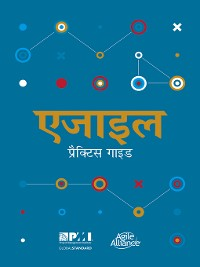 Cover Agile Practice Guide (Hindi)