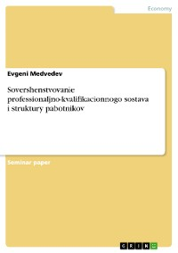 Cover Sovershenstvovanie professionaljno-kvalifikacionnogo sostava i struktury pabotnikov