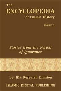 Cover Stories from the Period of Ignorance