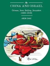 Cover China and Israel