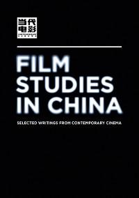 Cover Film Studies in China