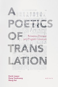 Cover A Poetics of Translation