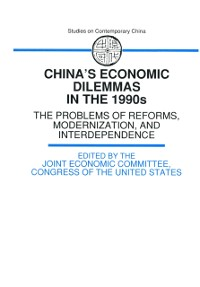 Cover China's Economic Dilemmas in the 1990s