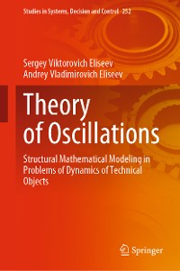 Cover Theory of Oscillations