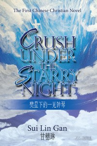 Cover Crush Under the Starry Night