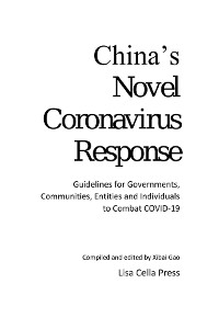 Cover China's Novel Coronavirus Response