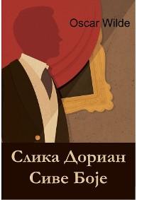 Cover Слика Дориан Сиве Боје