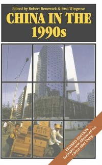 Cover China in the 1990s