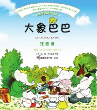 Cover Babar, the Little Elephant (Phonetic Edition)
