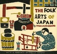 Cover Folk Arts of Japan