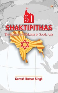 Cover 51 Shaktipithas