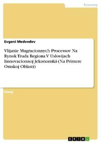 Cover Vlijanie Mugracionnych Processov Na Rynok Truda Regiona V Uslovijach Iinnovacionnoj Jekonomiki (Na Primere Omskoj Oblasti)