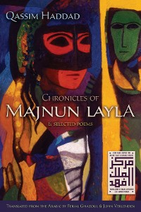 Cover Chronicles of Majnun Layla and Selected Poems