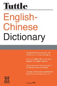 Cover Tuttle English-Chinese Dictionary