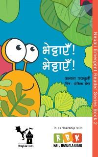 Cover Bhettaye Bhettaye