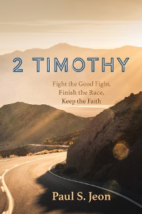 Cover 2 Timothy