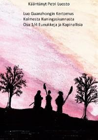 Cover Luo Guanzhongin Kertomus Kolmesta Kuningaskunnasta