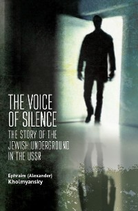 Cover The Voice of Silence