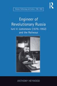 Cover Engineer of Revolutionary Russia