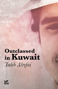 Cover Out Classed in Kuwait