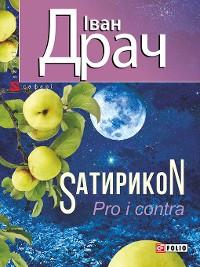 Cover SатирикоN (Pro i contra)