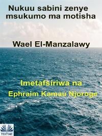 Cover Nukuu Sabini Zenye Msukumo Ma Motisha