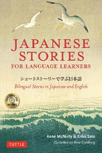 Cover Japanese Stories for Language Learners