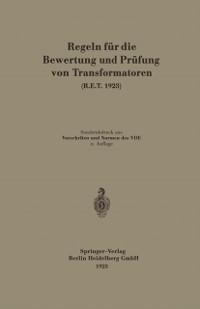 Cover Regeln fur die Bewertung und Prufung von Transformatoren (R.E.T. 1923)