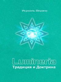 Cover Lumineria. Традиция иДоктрина