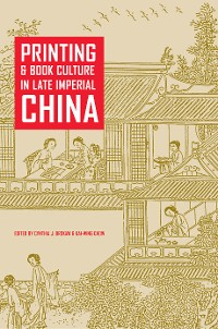 Cover Printing and Book Culture in Late Imperial China