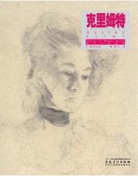 Cover Classics of Western Master-Klimt