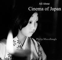 Cover All About Cinema of Japan