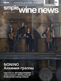 Cover Nonino