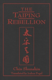 Cover Taiping Rebellion