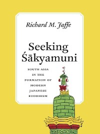 Cover Seeking Sakyamuni