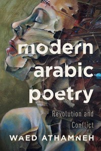 Cover Modern Arabic Poetry